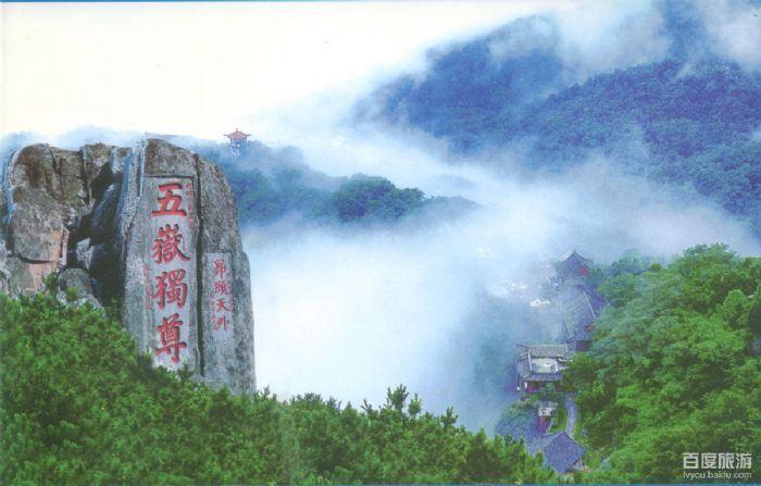 泰安市宁阳县地图