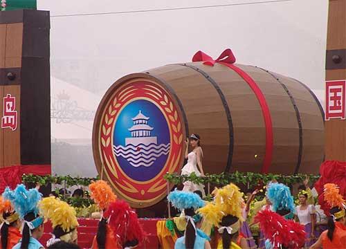 青岛国际啤酒节2